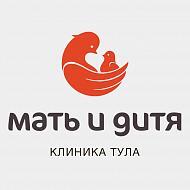 Клиника «Мать и дитя» Тула